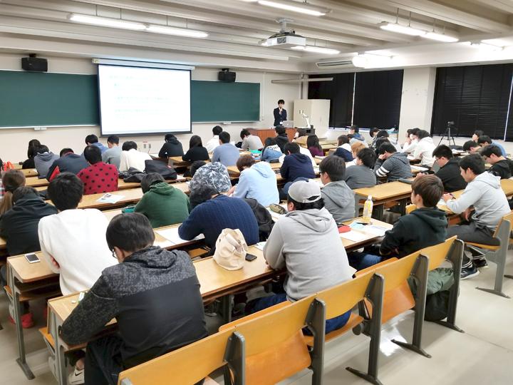 IT業界研究会 MISA