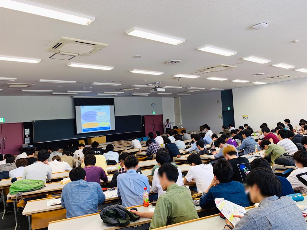MISA 伊達なICT 業界研究セミナー